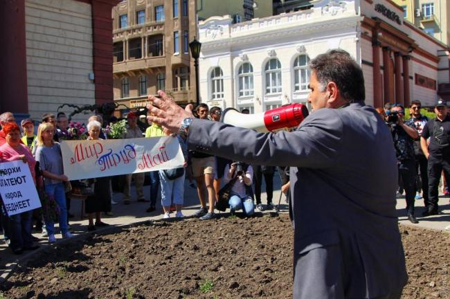 В Одессе был сорван митинг в честь 1 мая
