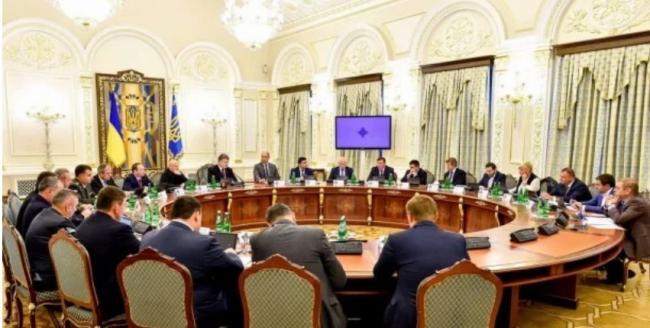 Украина собирается ввести новый пакет санкций против России