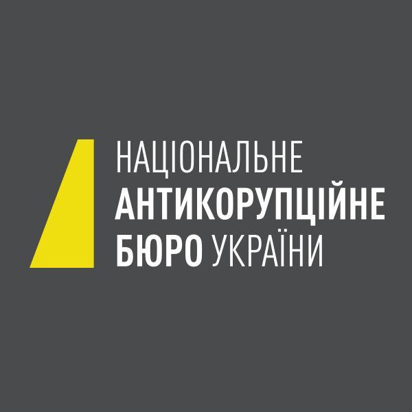 НАБУ передало в суд дело о внесении недостоверных данных в декларацию председателем Деснянской РГА Киева