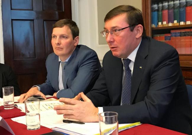 Украина и США должны собрать общую группу по делу Манафорта, — Луценко