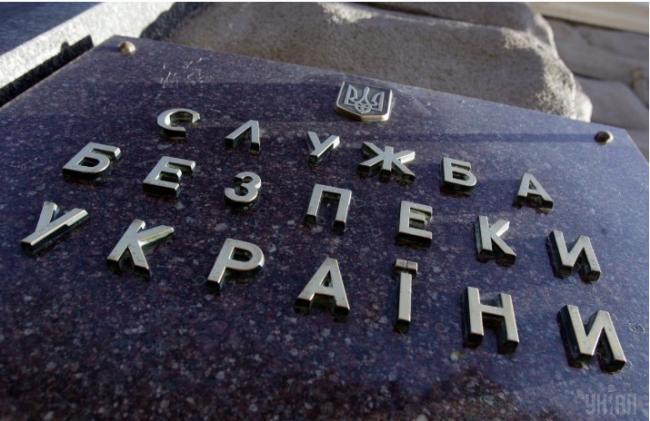 В ЧВК «Вагнер» входит отдельная группа из украинцев, — СБУ