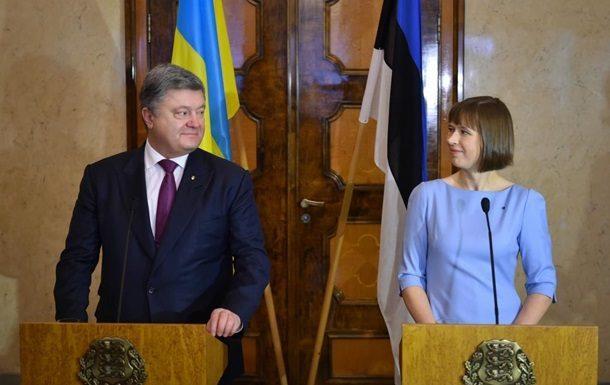 В Украину с рабочим визитом приедет президент Эстонии
