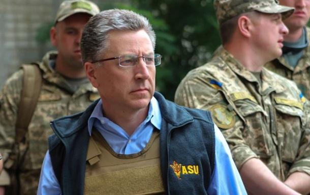 Волкер предлагает дать больше оружия Украине