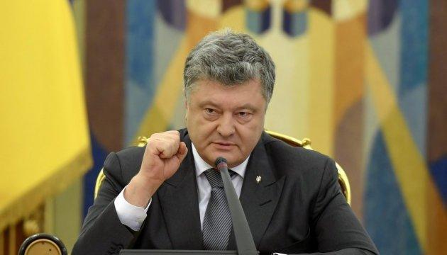 Украина победит нынешнюю агрессию РФ, но не ценой больших жертв — Президент