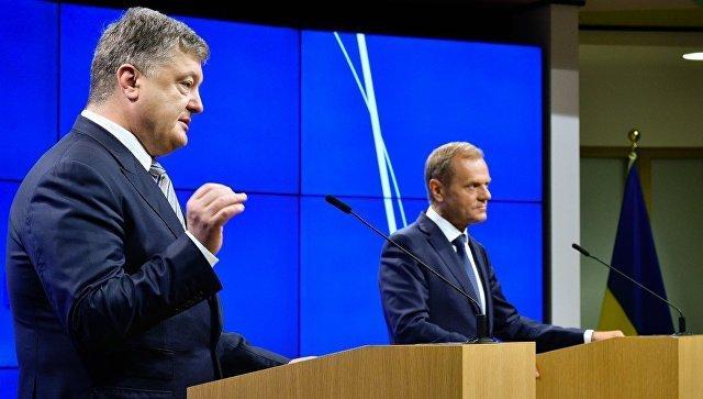 Туск назвал дату саммита ЕС-Украина
