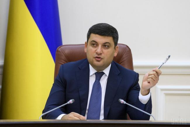 Владимир Гройсман недоволен качеством мобильной связи в Украине