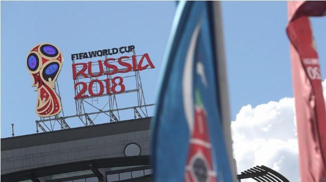 В Украине могут запретить трансляцию ЧМ-2018