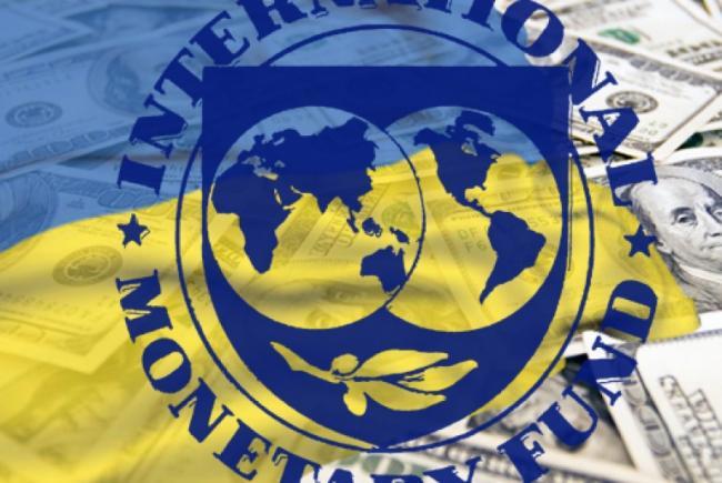 В Верховной Раде предлагают отказаться от сотрудничества с МВФ