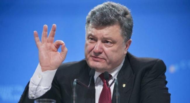 Петр Порошенко прокомментировал новые санкции ЕС в отношении Российской Федерации