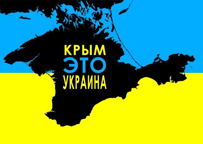 Депутат Верховной Рады рассказал, когда полуостров Крым вернется в состав Украины