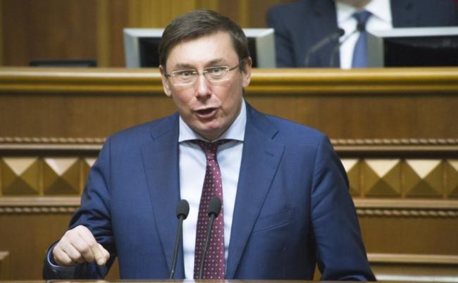 Луценко назвал три главные проблемы Украины
