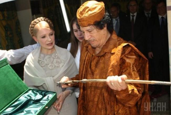 На Тимошенко могут открыть уголовное дело за ее связи с Каддафи
