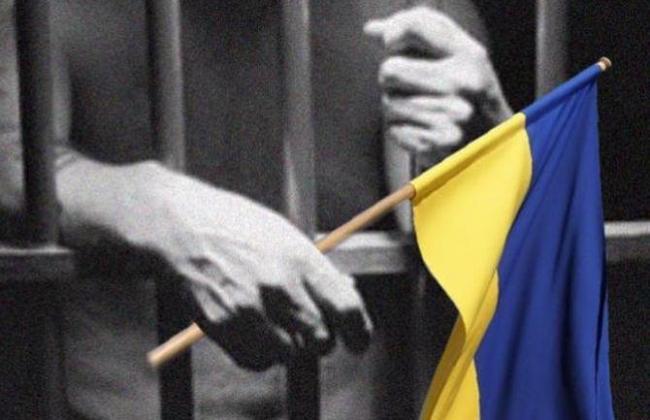 МИД требует от РФ освободить более 60 политзаключенных-украинцев