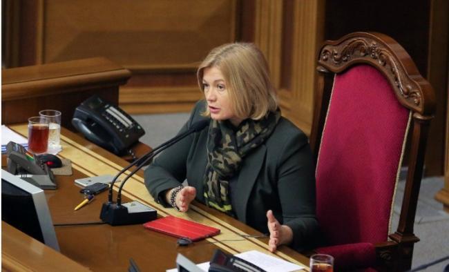 В начале лета может быть принят закон об Антикоррупционном суде, — Геращенко