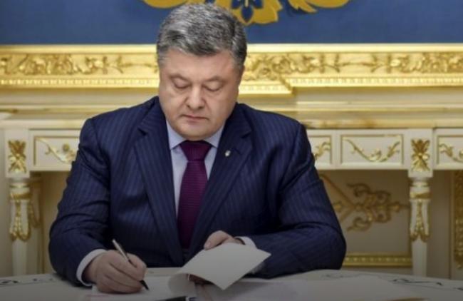 Порошенко подписал указ о прекращении соглашений, заключенных в рамках СНГ