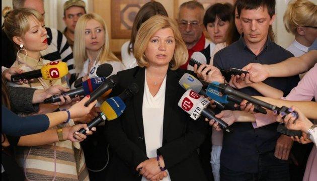 Кремль считает, что украинская власть «засиделась» — Геращенко