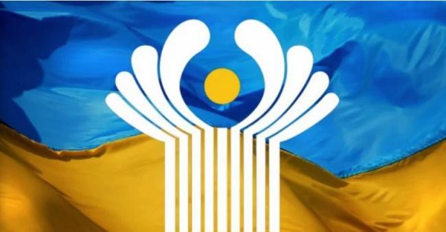 Украина выходит из СНГ: появилась первая реакция