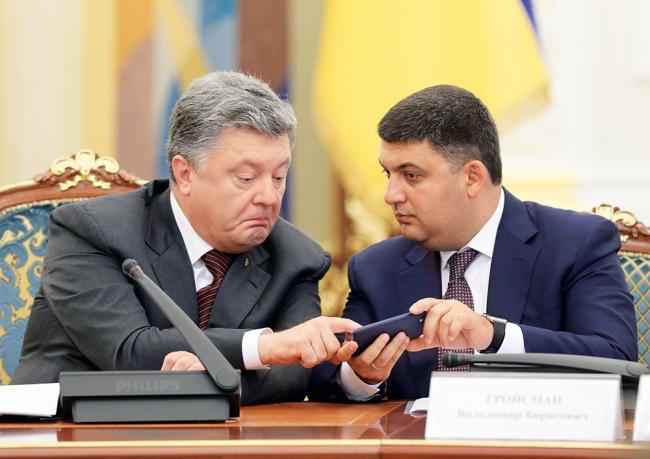 Владимир Гройсман назвал главное условие для беспрепятственной работы Антикоррупционного суда в Украине