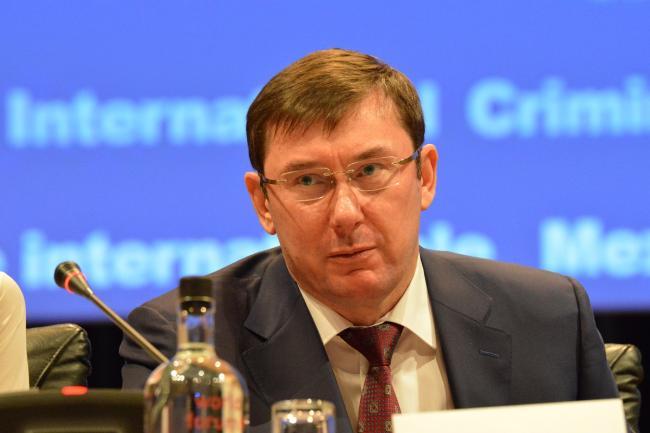 Луценко предложил Мюллеру создать совместную группу по делу Манафорта