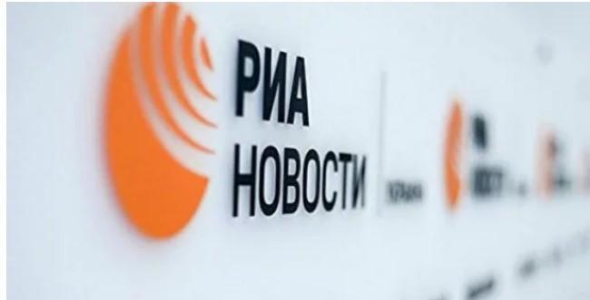 СНБО ввела санкции против «РИА Новости Украина»