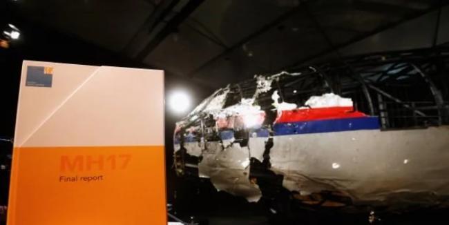 Малайзийский Боинг-777 был сбит из российского БУКа: опубликованы результаты расследования