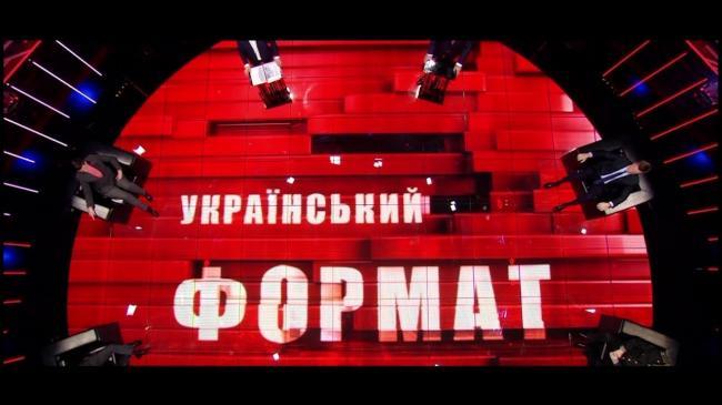 Депутаты Верховной Рады едва не устроили драку в эфире популярной телепрограммы (ВИДЕО)