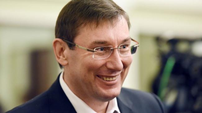 Генеральный прокурор Юрий Луценко рассказал о борьбе с коррупцией в Украине