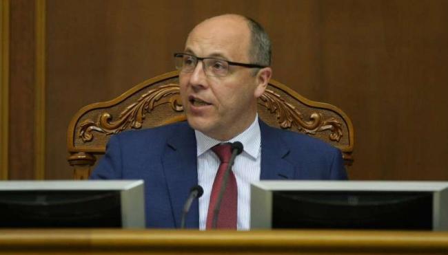 Спикер Верховной Рады назвал предполагаемую дату принятия закона об Антикоррупционном суде