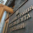 Порошенко и Штайнмайер планируют обсудить размещение миротворцев ООН на Донбассе