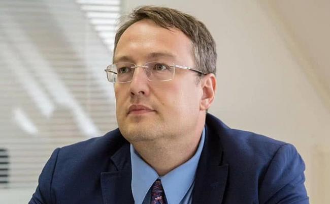 В России заочно арестовали Антона Геращенка