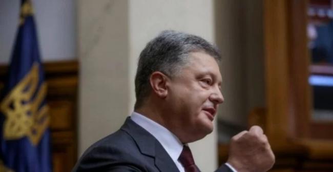 Создание антикоррупционного суда скоро начнется, — Порошенко