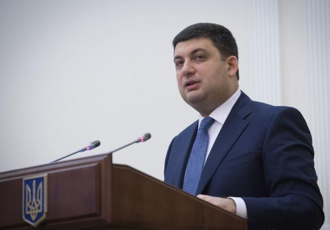 Премьер-министр Украины отметился жестким высказыванием в адрес властей Российской Федерации