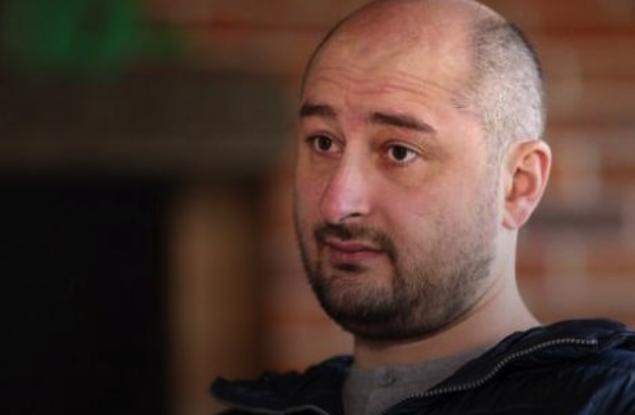 Убитому Бабченко часто угрожали из России, - друзья журналиста