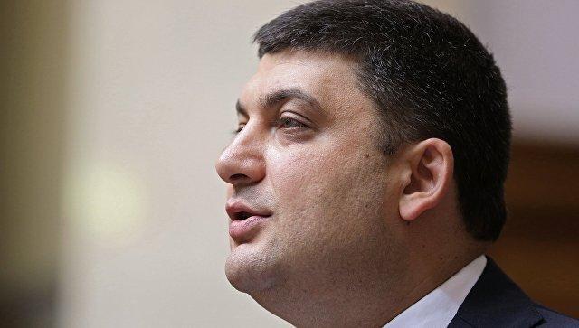 Гройсман обвинил Россию в причастности к убийству Бабченко
