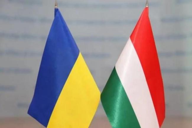 Венгрия предложила Украине урегулировать языковой спор