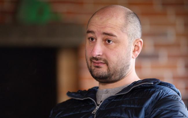Аркадий Бабченко жив. Покушение на него оказалось спецоперацией СБУ