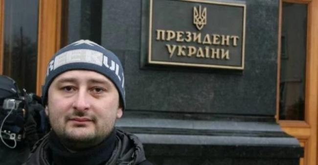 ОБСЕ раскритиковала фейковое убийство Бабченко