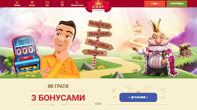 Технологічні віртуальні казино та їх переваги