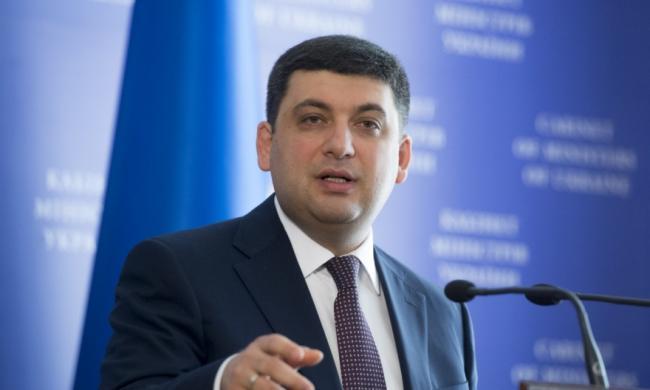 Владимир Гройсман готов покинуть должность премьер-министра Украины