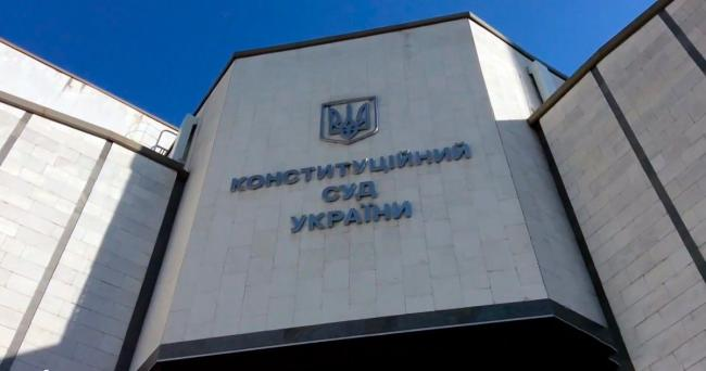 Конституционный суд разрешил отменить депутатскую неприкосновенность