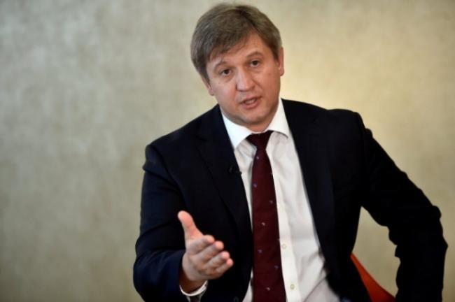 Министр финансов Данилюк хочет выступить перед депутатами Верховной Рады