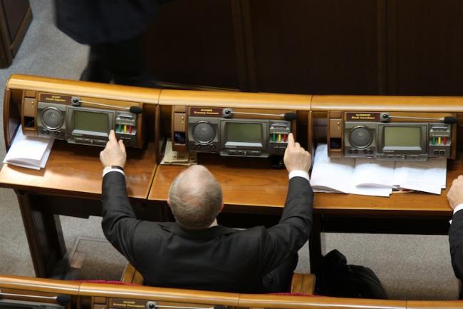 Депутаты Верховной Рады установили очередной антирекорд