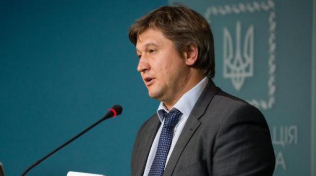 Министерство финансов Украины осталось без своего руководителя