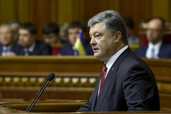 Петр Порошенко выступил с обращением к депутатам Верховной Рады и Кабинету Министров