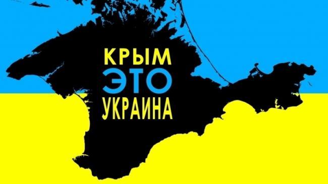 Власти Турции заявляют, что никогда не признают Крым частью России
