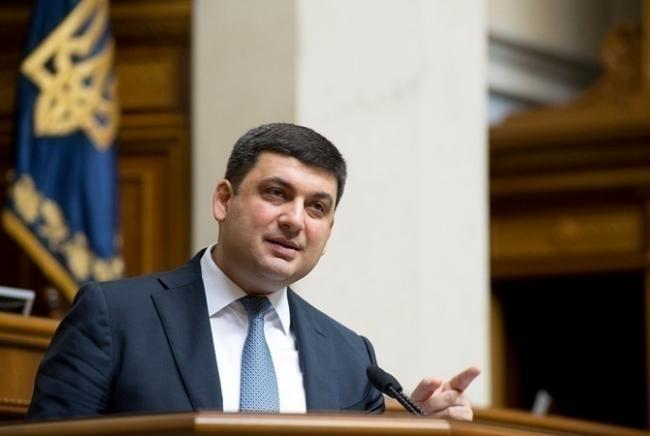 Владимир Гройсман прокомментировал смену руководителя Министерства финансов Украины
