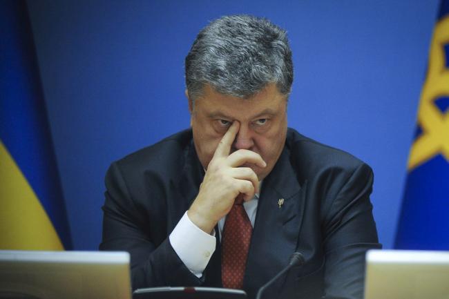 """Президент Украины выступил с обращением к лидерам стран """"Большой семерки"""""""