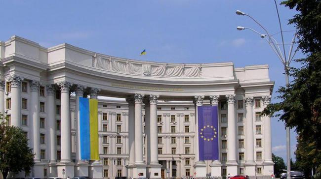 МИД Украины предлагает США стать посредником на переговорах между Киевом и Будапештом