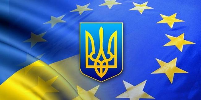 Для получения финансовой помощи от ЕС Украине придется выполнить ряд условий