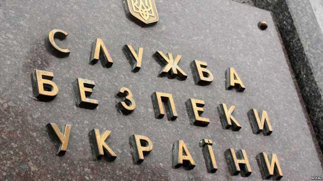 На пост нового руководителя Донецкой области претендует высокий чин из СБУ